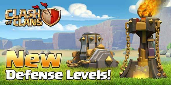 Level  جدید ساختمان های دفاعی