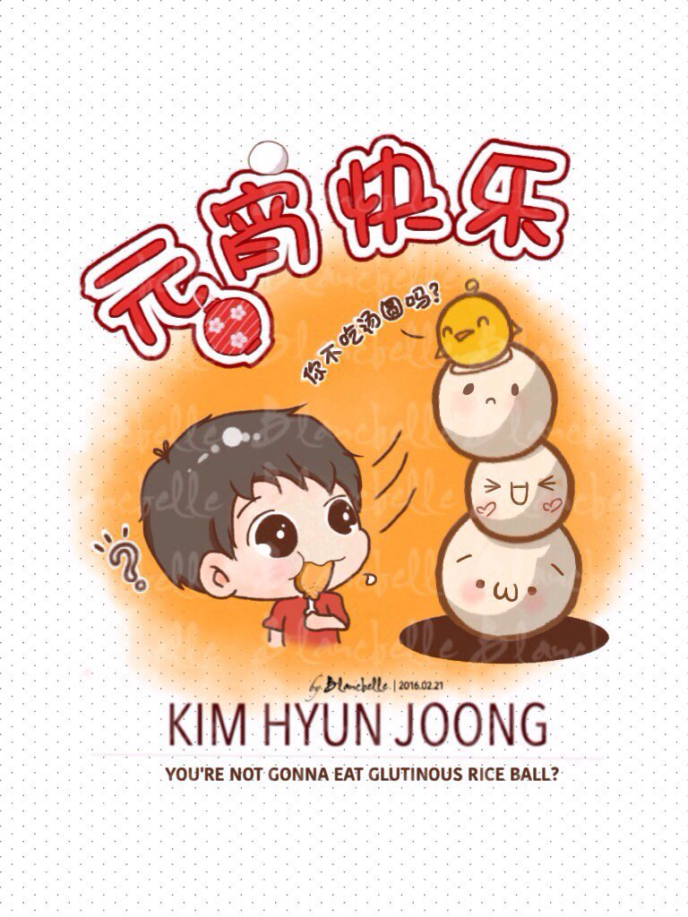 [blancballe Fanart] Kim Hyun Joong - You are Not Gonna Eat Glutinous Rice Ball [2016.02.21]