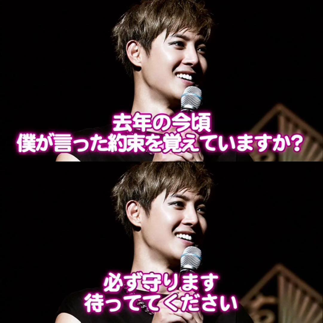 [Voice] Kim Hyun Joong Japan Mobile Site Update [2016.02.24]