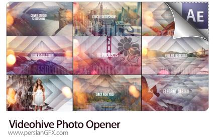 دانلود پروژه آماده افترافکت نمایش تصاویر با قالب های متنوع  و زیبا اشکال هندسی