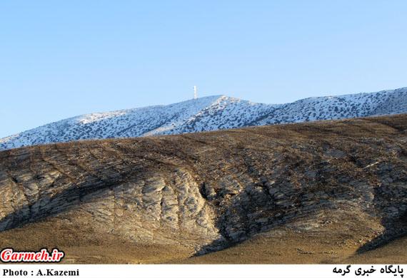 سرچشمه آرمادلو استراحتگاهی زیبا برای زائران علیبنموسیالرضا (ع)