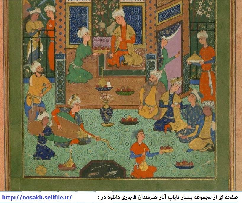 آثار قاجاری