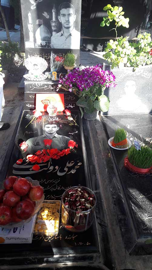 تحویل سال95 در کنار مزارشهدا -مزارشهیدمحمد علی دولت آبادی بهشت زهرا تهران