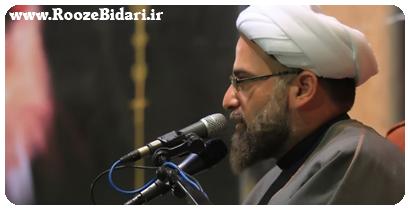 سخنرانی حجت الاسلام حیدری کاشانی