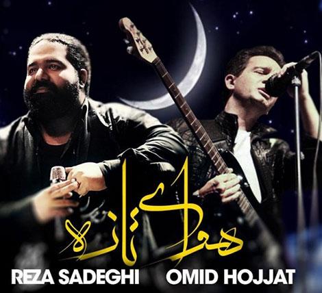 http://s7.picofile.com/file/8244280184/Reza_Sadeghi_Havaye_Tazeh_Ft_Omid_Hojjat.jpg