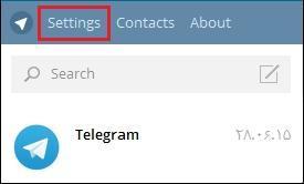 passcode,telegram,امنیت,تلگرام ویندوز,رمز عبور,passcode for windows telegram,گذاشتن رمز عبور بر روی تلگرام در ویندوز,ویندوز,Passcode,کامپیوتر,پیام رسان تلگرام