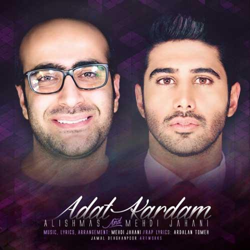 http://s7.picofile.com/file/8244305384/Alishmas_Mehdi_Jahani_Adat_Kardam.jpg