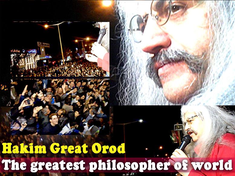 جملات فلسفی حکیم ارد بزرگ ،حکیم ارد بزرگ بزرگترین فلاسفه جهان،جملات بزرگترین فیلسوف جهان ،دیوار مهربانی،چهره ماندگار خراسان
