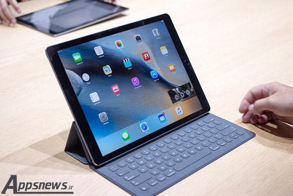 اپل کیبورد جدید iPad Pro 9.7 اینچی را معرفی کرد