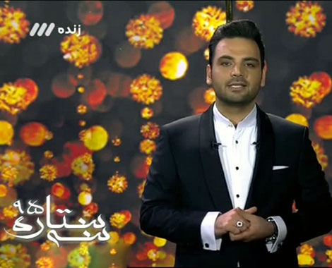 http://s7.picofile.com/file/8244337550/TV3_Special_Nowrouz_1395.jpg