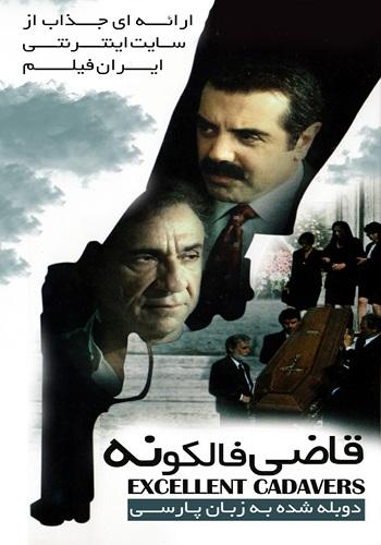 دانلود فیلم Excellent Cadavers دوبله فارسی