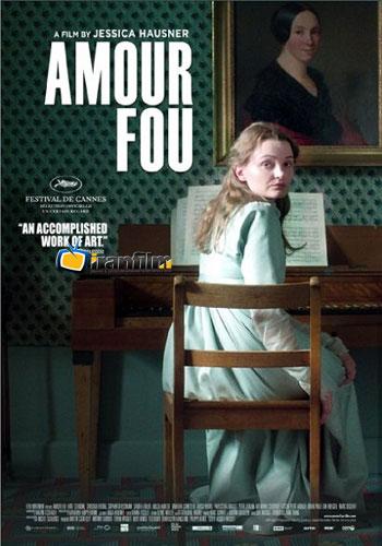 دانلود فیلم Amour fou