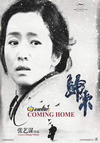 دانلود فیلم Coming Home