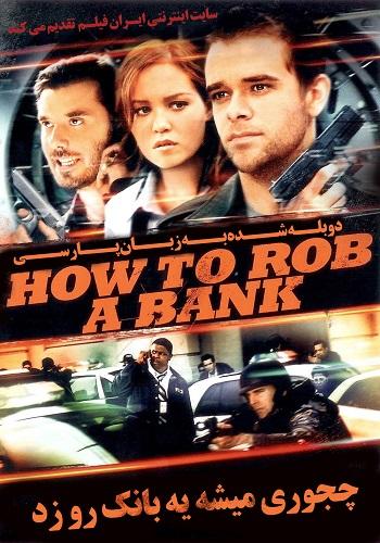 دانلود فیلم How to Rob a Bank دوبله فارسی