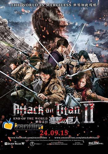 دانلود فیلم Attack on Titan: Part 2