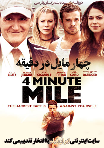 دانلود فیلم Four Minute Mile دوبله فارسی