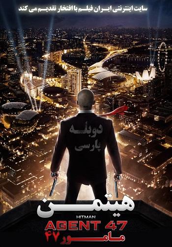 دانلود فیلم Hitman: Agent 47 دوبله فارسی