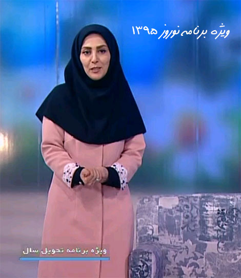 http://s7.picofile.com/file/8244390318/TV5_Special_Nowrouz_1395.jpg