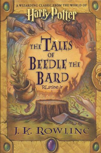 the tales of beedle the bard pdf vk