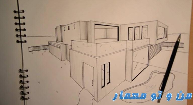 طراحی خانه مدرن با پرسپکتیو دو نقطه ای