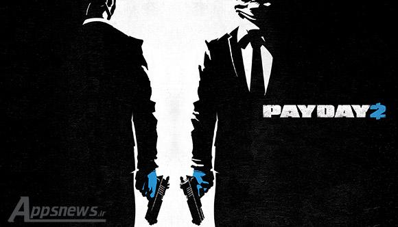 بازی 2 PayDay را این هفته در استیم رایگان بازی کنید!