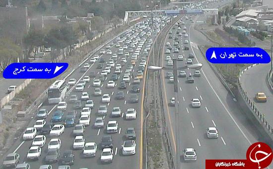 وضعیت ترافیک در محور کرج چالوس پنجشنبه 5 فروردین 95