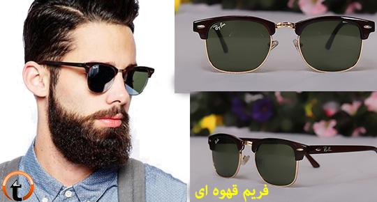 عینک کلاب مستر مردانه