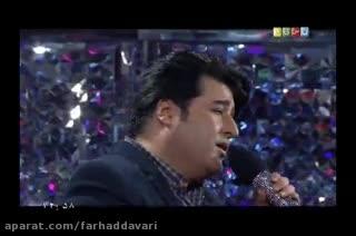 دانلود اجرای مهدی یغمایی در برنامه شب کوک جمعه 6 فروردین 95