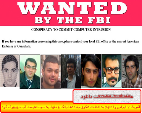 7-iranian-wanted-by-fbi