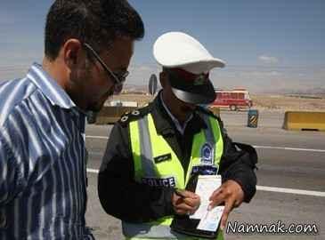 راهنمای استعلام خلافی خودرو و نمره منفی گواهینامه از طریق اینترنت