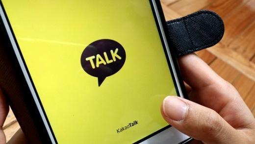 برنامه دوست یابی موبایل , برنامه های چت اندروید , برنامه های چت گوشی های اپل , بهترین برنامه های چت و گفتگو , بهترین نرم افزار های چت اندروید , معرفی برنامه های چت موبایل