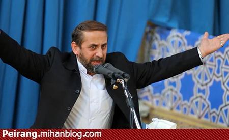 مدیحه سرایی حاج احمد واعظی در حرم امام رضا - نوروز 1395