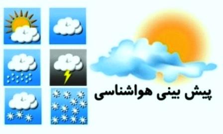 پیش بینی هواشناسی روز جمعه 13 فروردین 95 سیزده بدر