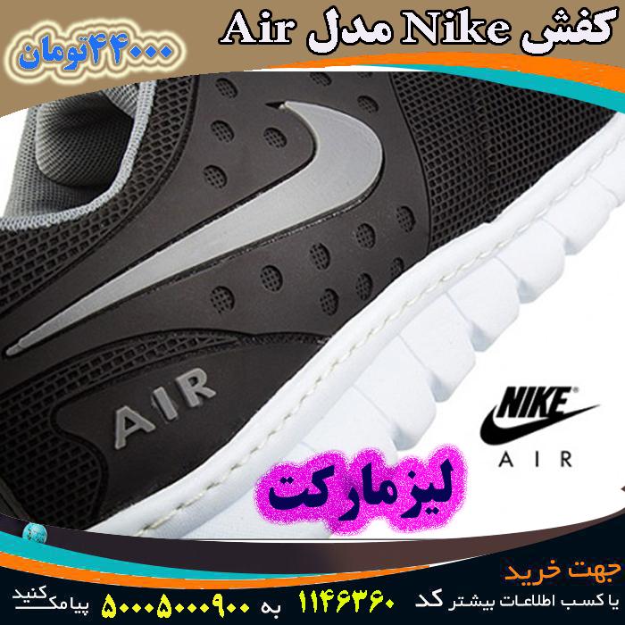 رنگبندی کفش Nike مدل Air