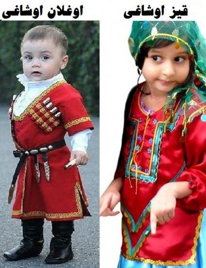 لباس کودکان