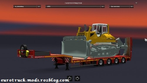 http://s7.picofile.com/file/8245193500/trall_trailers_pack_1_22_1_500x281.jpg