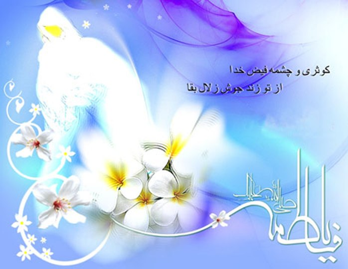 http://s7.picofile.com/file/8245241834/F8TEMEH_ZAHRAA_MYL8DE_2.jpg