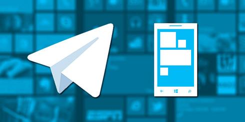 تلگرام,آموزش تلگرام,آموزش کانال تلگرام,افزایش اعضای کانال تلگرام,اضافه و حذف کردن کاربران در کانال تلگرام,آموزش ساخت کانال تلگرام,آموزش تلگرام,آموزش اضافه کردن