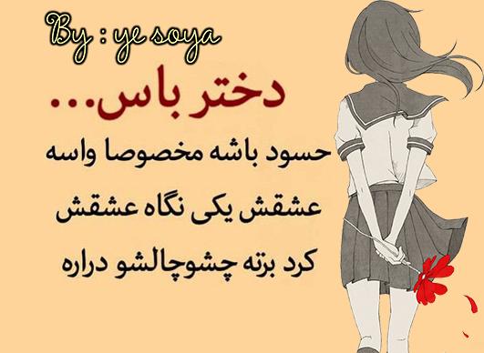 http://s7.picofile.com/file/8245575226/fu76312.jpg