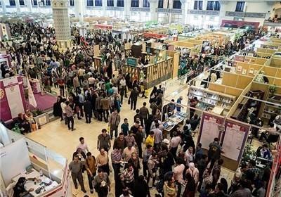 زمان و مکان بیست و نهمین نمایشگاه بین المللی کتاب تهران در سال 95