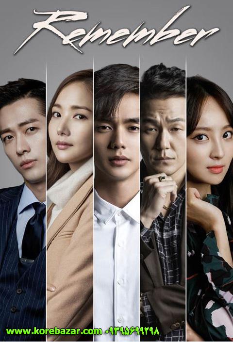 Bilder von دانلود رایگان سریال های کره ای عاشقانه