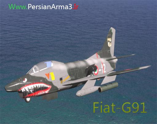 مود جنگنده قدیمی Fiat-G91 برای Arma3