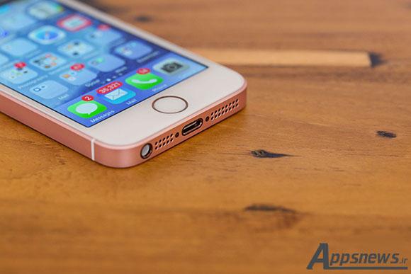 iPhone SE یک شکست تجاری برای اپل بود