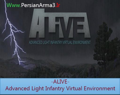 دانلود مود Alive برای Arma 3(آخرین ورژن)