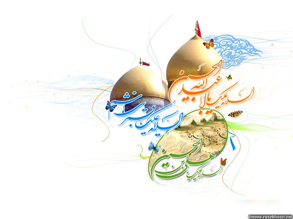 http://s7.picofile.com/file/8246029542/AASHURAA_HOSAIN_SAJ_J8D_ABABLFAZL_1.jpg
