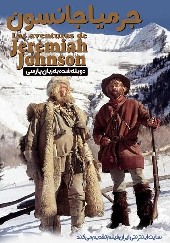 دانلود فیلم Jeremiah Johnson دوبله فارسی