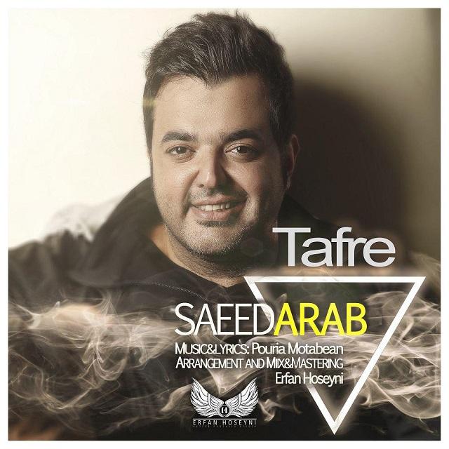 Saied Arab - Tafre