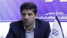 مدیرکل ورزش و جوانان استان همدان