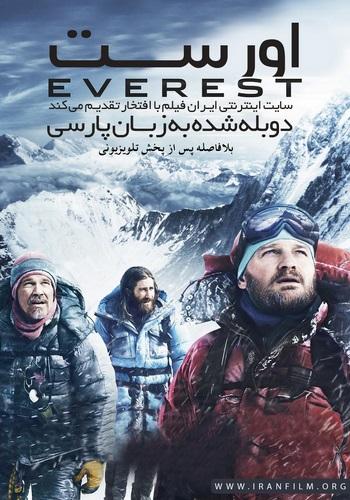 Everest 2015 350x5001 - دانلود فیلم Everest دوبله فارسی