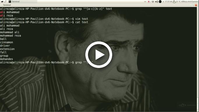 ویدیوی آموزش Bash قسمت یازدهم